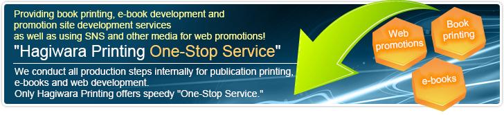 """Hagiwara Printing One-Stop Service"""