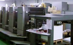 印刷機画像