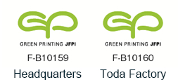 """Green Printing Factory"" certification"