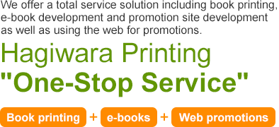 "We offer a total service solution including book printing, e-book development and promotion site development as well as using the web for promotions. Hagiwara Printing ""One-Stop Service"""