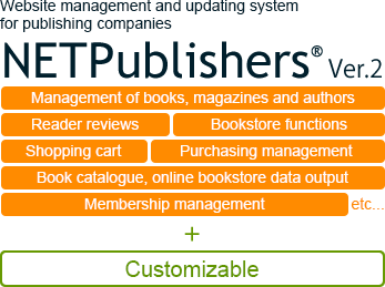 "Website management and updating system for publishing companies ""NETPublishers® Ver.2"" Management of books, magazines and authors, Purchasing management, Shopping cart, Membership management, Reader reviews, Bookstore functions, Book catalogue, online bookstore data output, etc… Customizable"