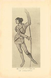 180702-3