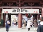 川崎大師に初詣に行きましたサムネイル