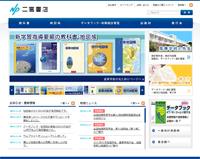 地理教科書・地図帳の二宮書店公式サイト